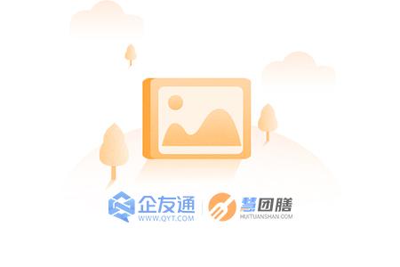 潮州市兴邦餐饮管理有限公司汕头潮南分公司